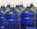 receita vasilhame de agua 20 litros selo fiscal tarja azul (1).jpg